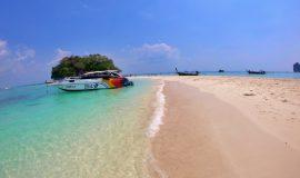 ทัวร์ 4 เกาะ สปีชโบท