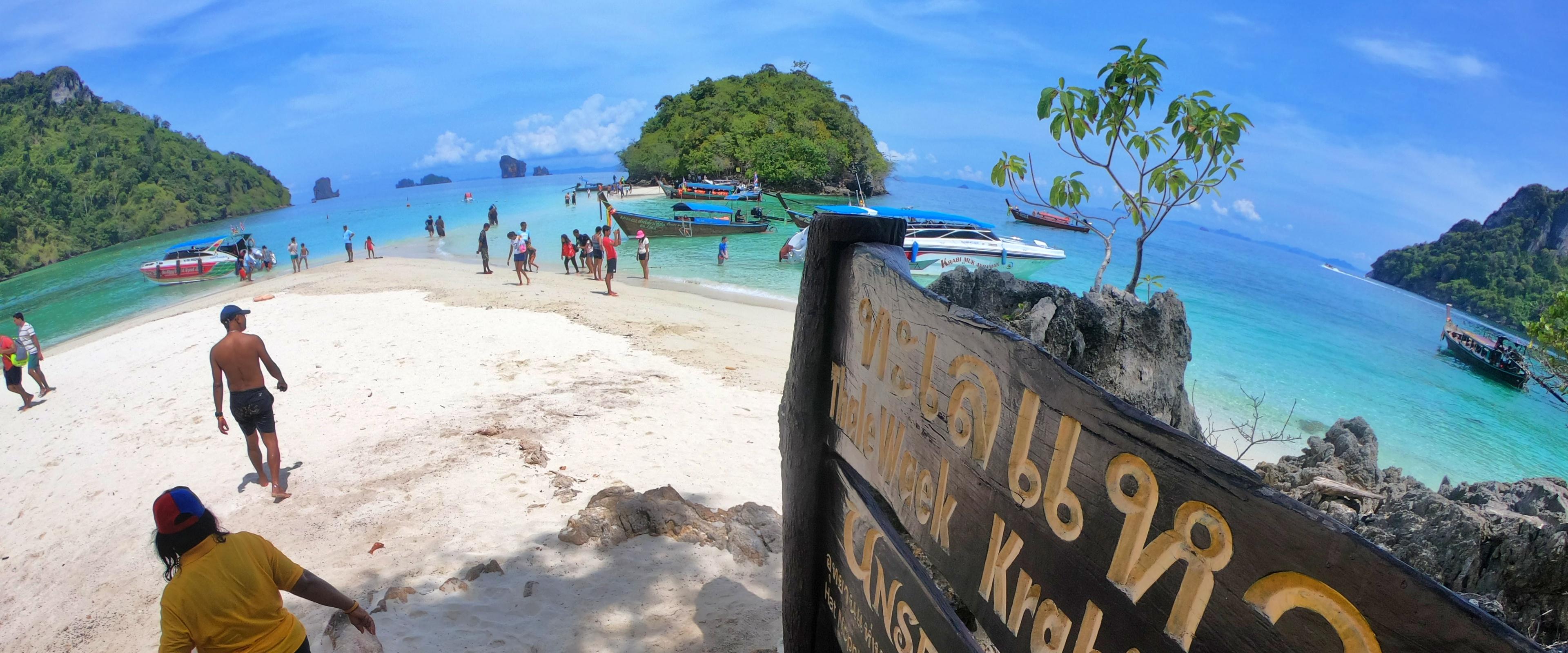 ทัวร์ 4 เกาะ กระบี่ ราคาถูก